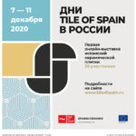 Tile of Spain Days 2020, online event